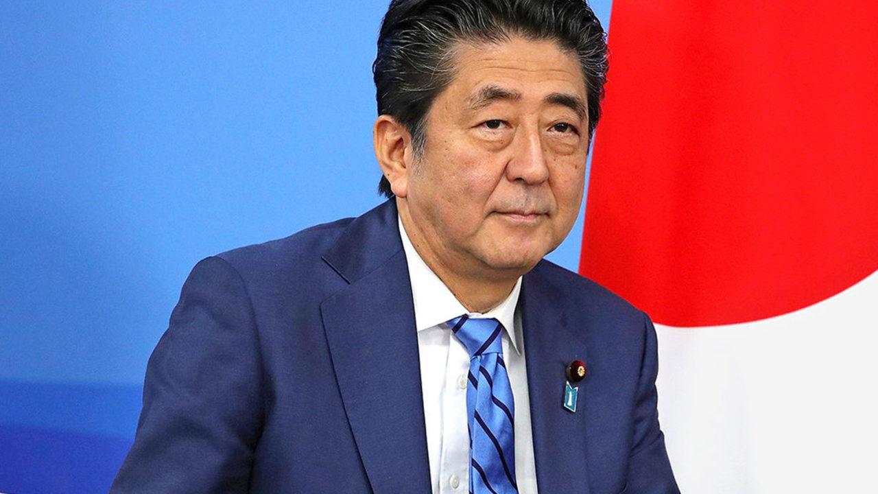 https://www.westafricanpilotnews.com/wp-content/uploads/2020/04/Japan-PM-Shinzo-Abe-04-39-20-1280x720.jpg