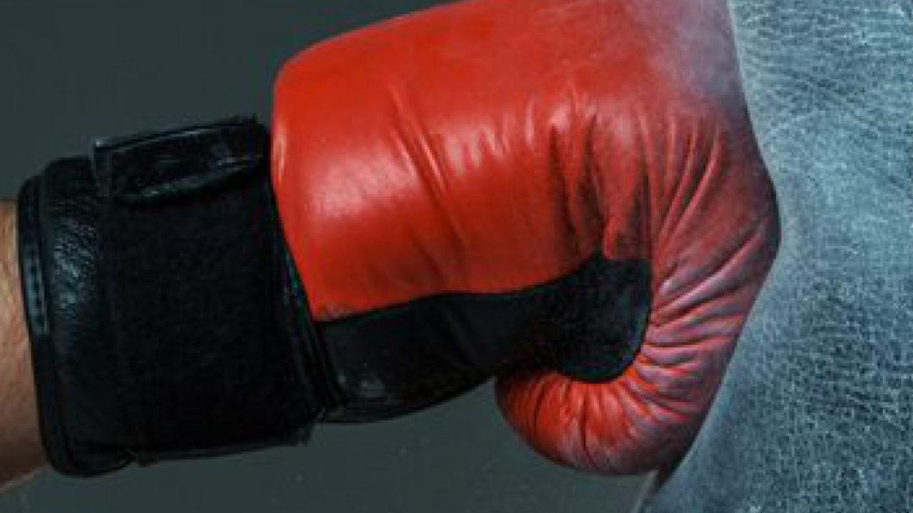 https://www.westafricanpilotnews.com/wp-content/uploads/2020/05/Boxing_05-21-20-1280x720.jpg