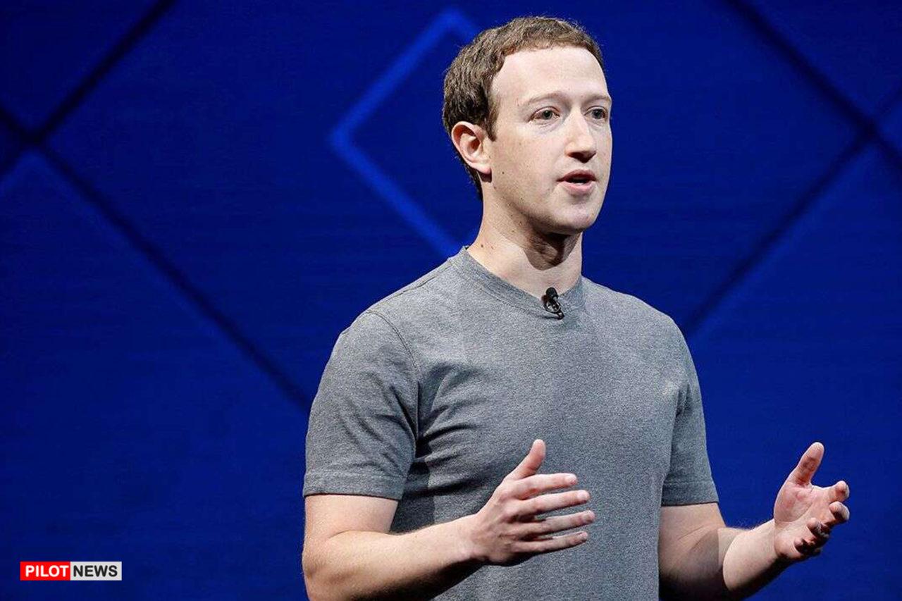 https://www.westafricanpilotnews.com/wp-content/uploads/2020/05/Facebook-Mark-Zuckerberg_05-22-20-1280x853.jpg