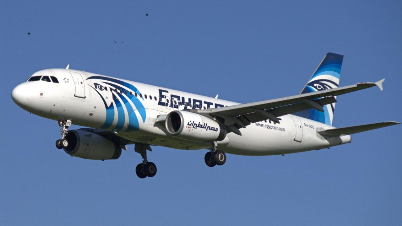 https://www.westafricanpilotnews.com/wp-content/uploads/2020/06/Airlines-EgyptAir-06-11-20-1280x720.jpg