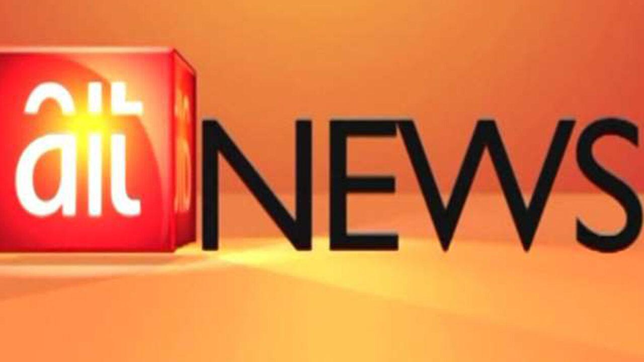 https://www.westafricanpilotnews.com/wp-content/uploads/2020/10/AIT-News_Logo_2_10-24-1280x720.jpg