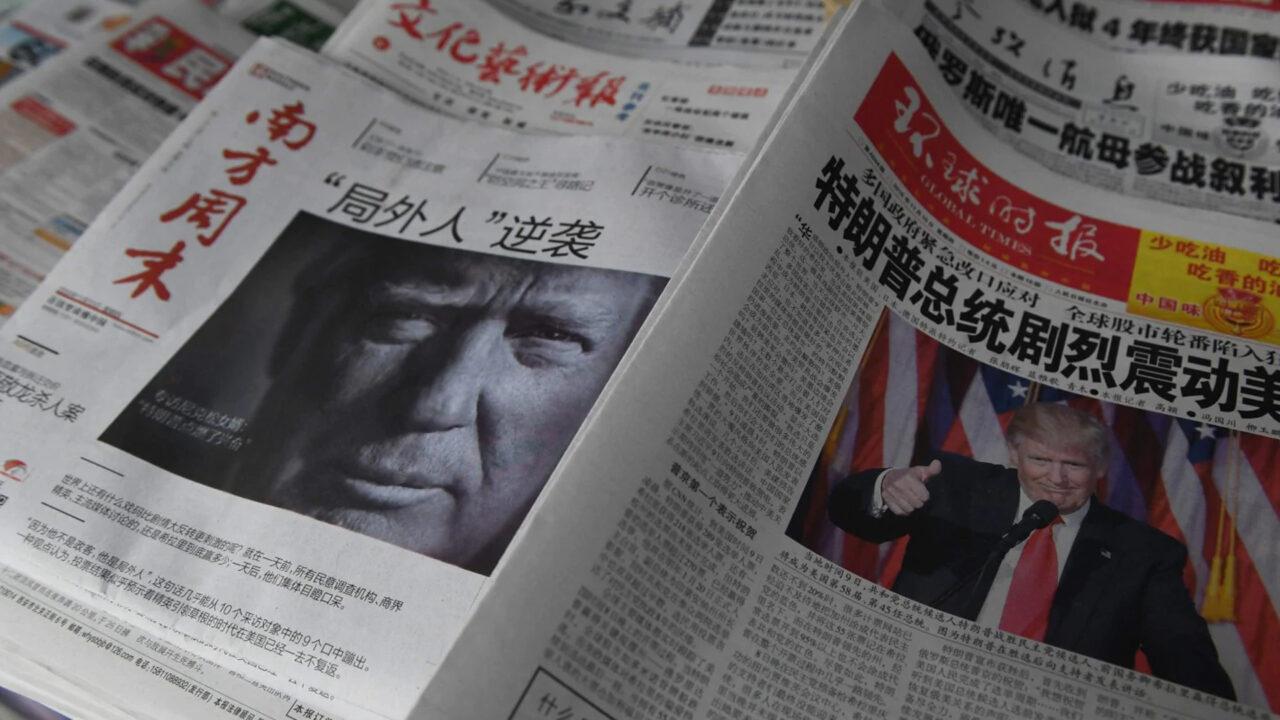 https://www.westafricanpilotnews.com/wp-content/uploads/2020/10/Chinese-Newspaper-Coverage-Trump-10-20-20-1280x720.jpg
