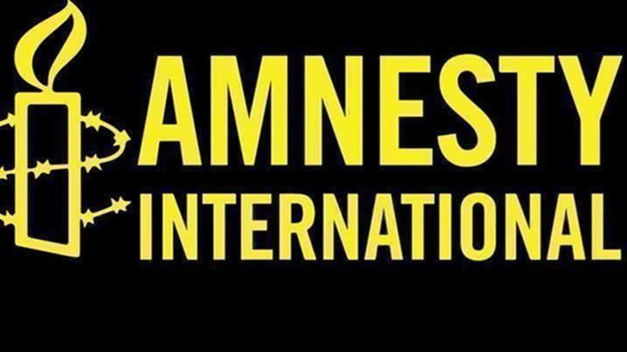 https://www.westafricanpilotnews.com/wp-content/uploads/2021/01/Amnesty-International-logo_1-1280x720.jpg