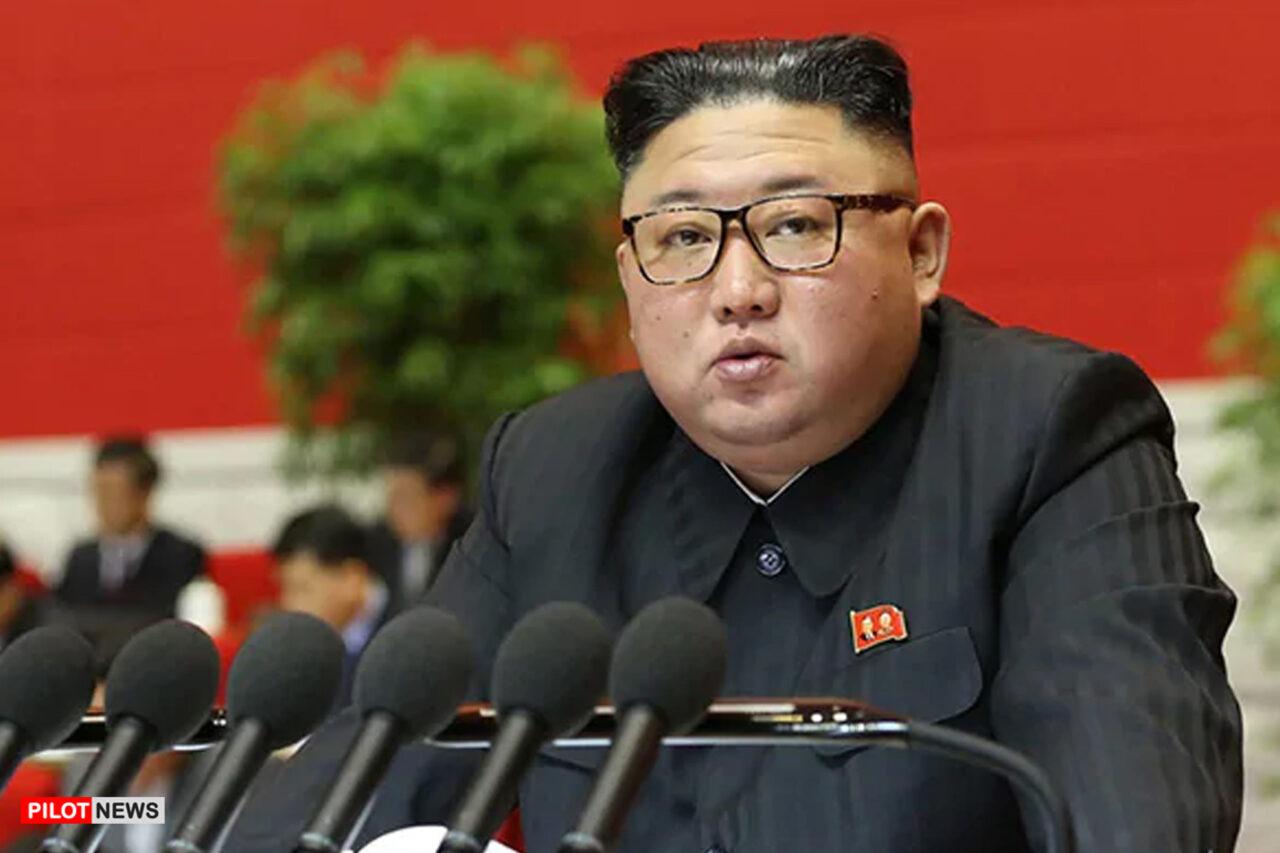 https://www.westafricanpilotnews.com/wp-content/uploads/2021/01/North-Korea_Kim-Jong-un_1-9-2021.File_Photo-1280x853.jpg