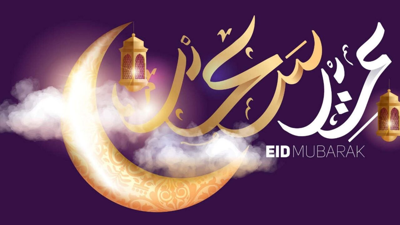 https://www.westafricanpilotnews.com/wp-content/uploads/2021/07/Eid-Mubarak_2021_2_image-1280x720.jpg