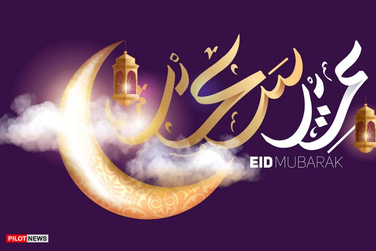 https://www.westafricanpilotnews.com/wp-content/uploads/2021/07/Eid-Mubarak_2021_2_image-1280x853.jpg