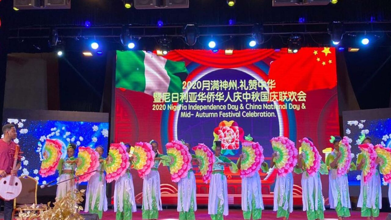 https://www.westafricanpilotnews.com/wp-content/uploads/2021/09/Chinese-community-lagos-celebrate-mid-autumn-festival_9-20-21-1280x720.jpg