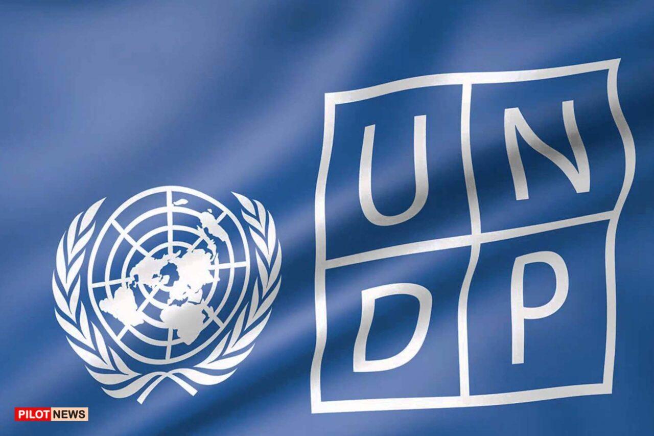 https://www.westafricanpilotnews.com/wp-content/uploads/2021/09/UNDP-flag-logo_file-1280x853.jpg
